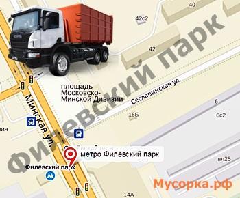 Мусоровоз - Филевский Парк