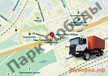Мусоровоз Парк Победы