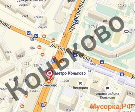 Вывоз мусора Коньково - карта